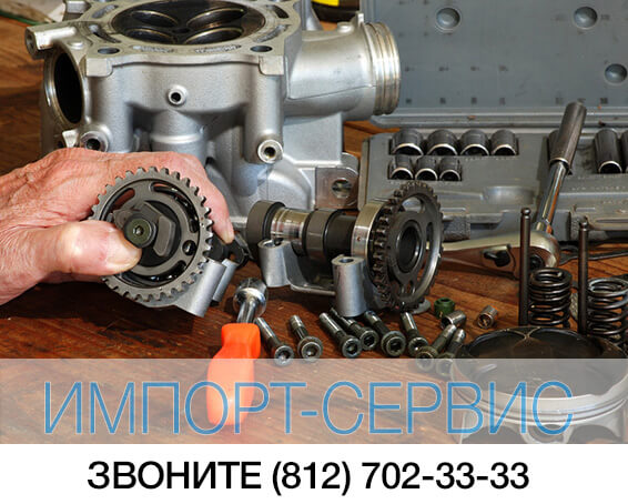 Ремонт мототехники в Санкт-Петербурге
