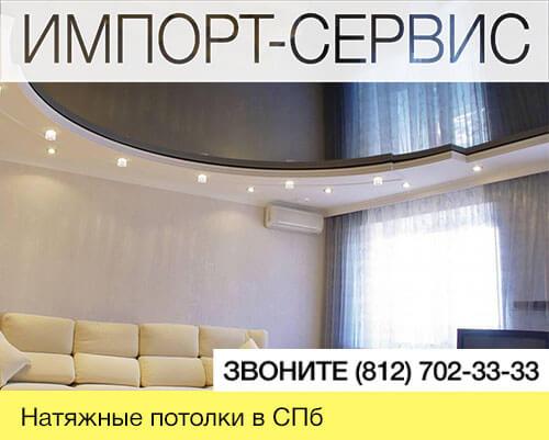 Ремонт, обивка, перетяжка мебели в Санкт-Петербурге