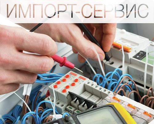 Ремонт электрики в СПб