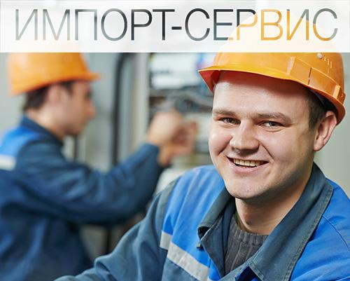 Электромонтажные работы — Электрик на дом — Ремонт электрики — в Санкт-Петербурге