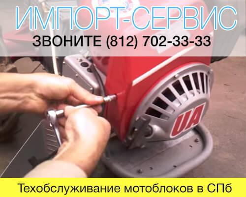 Техобслуживание мотолоков в СПб
