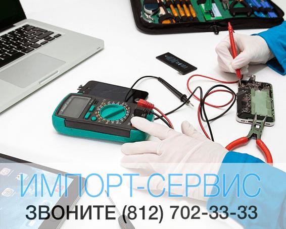 Ремонт iPhone в Санкт-Петербурге