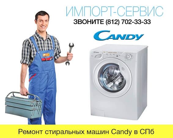 адреса ремонта стиральных машин белье изобреталось, первую