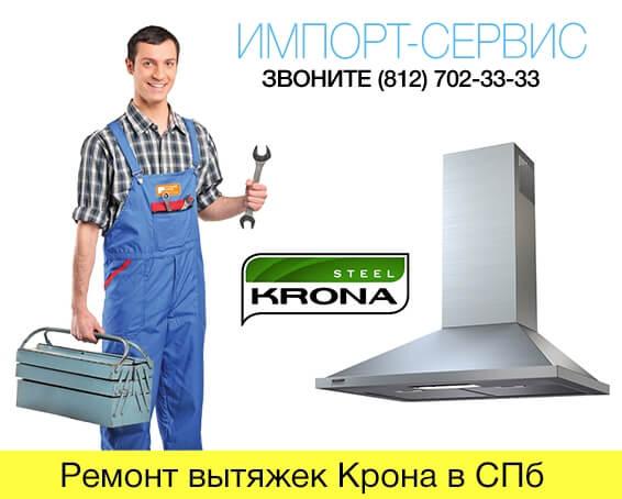 МТЗ 892 Беларусь в наличии на складе в Москве