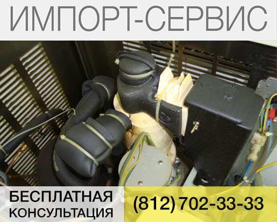 Ремонт льдогенератора в Спб